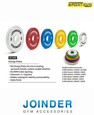 JD1102  - Đĩa tạ Joinder JD1102